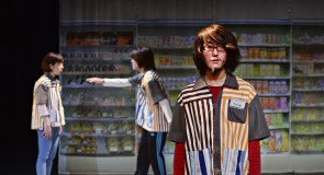 Walmart 1 – Bach 0