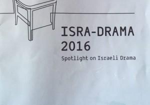 Spotlight on (a kind of) Israeli drama