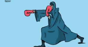 « Ce qui nous regarde », Myriam Marzouki