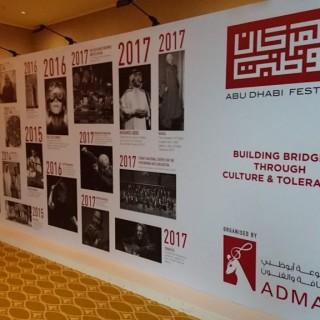 Abu Dhabi investit dans la culture