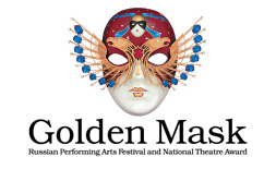Golden Mask : showcase russe à Moscou