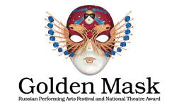 Golden Mask: showcase russe à Moscou