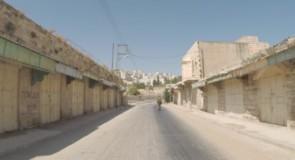 Rendez-vous Shuhada Street