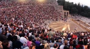 Festival d'Athènes et d'Épidaure: racines grecques